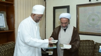 Meeting of Huzoor e 'Aali TUS with Iranian Representatives