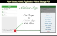 Alavi Bohras: Mobile App: Ahl uz Zikr New Features