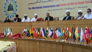 Alavi Bohras: Iran Conference for Islamic Unity