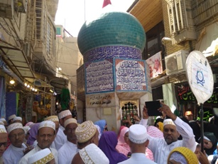 Maqaam where the left hand of Maulaana Abbaas was severed